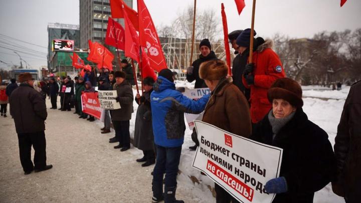 Новосибирцы с флагами вышли на пикет против повышения пенсионного возраста в Первомайском сквере