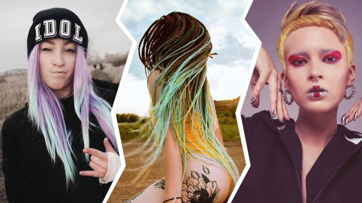 Покажи свой Instagram: смотрим на фото смелых челябинок с ярким цветом волос