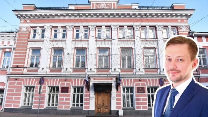 В Ярославле появится главный по строительству: что о нём известно