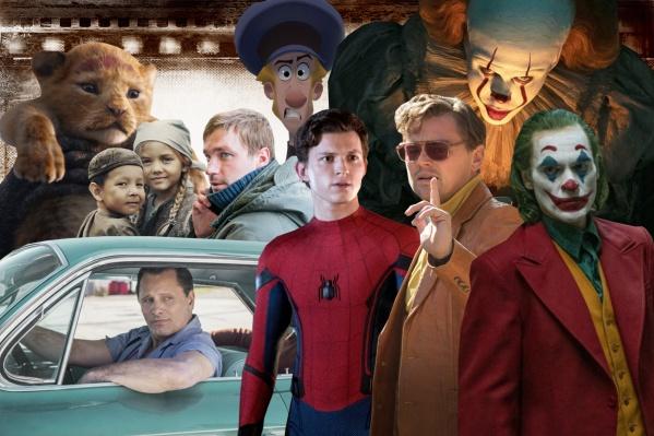 С кем из этих героев вы еще не повидались в прошлом году?