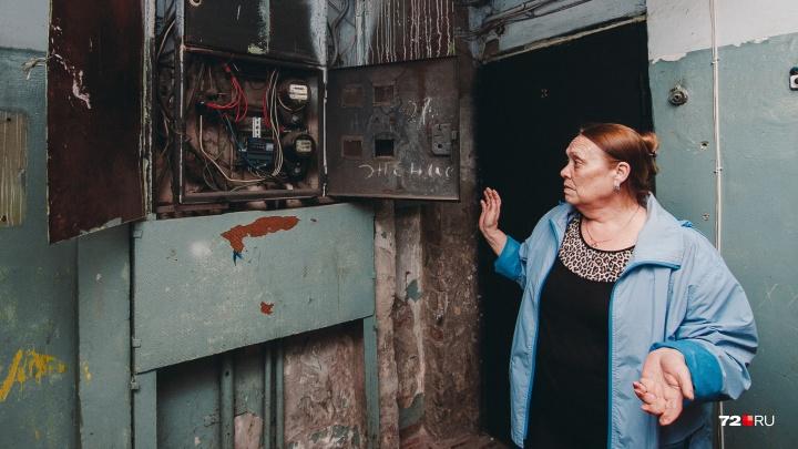 В Тюмени выросли тарифы на коммуналку. Рассказываем, как будем платить в 2019 году