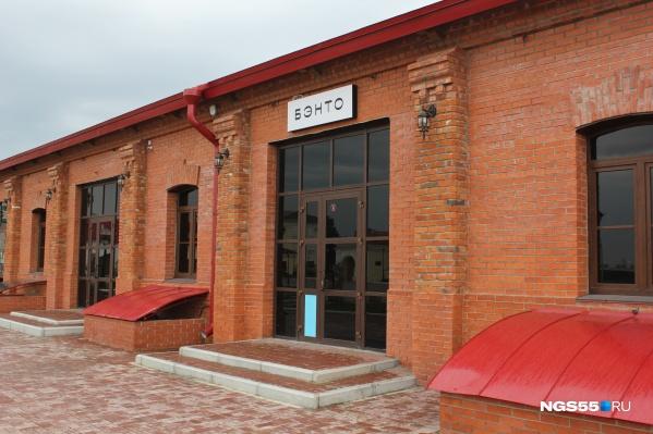 На реконструкцию здания в историческом центре Омска было потрачено около 200 миллионов рублей