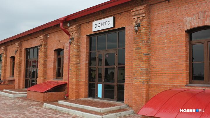 В обозном сарае на Омской крепости открывают ресторан паназиатской кухни
