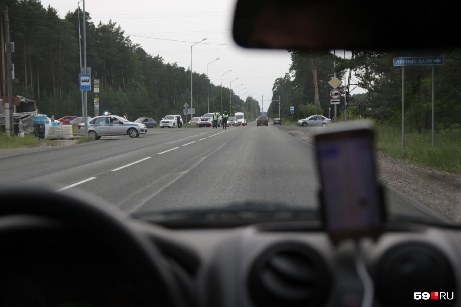 На дороге Дружбы дежурит полиция