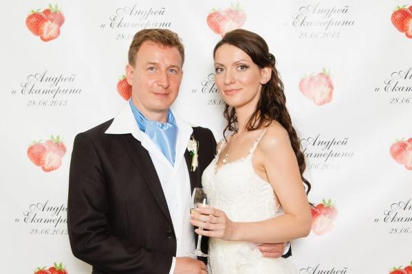 Андрей и Екатерина Дербеневы поженились в 2013 году