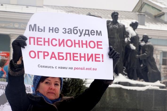 «Начнём с улиц, закончим областной думой»: в Волгоградской области активисты готовят «День людоеда»