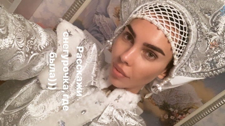 Жена самарского олигарха Ксения Царицына примерила на себя образ Снегурочки