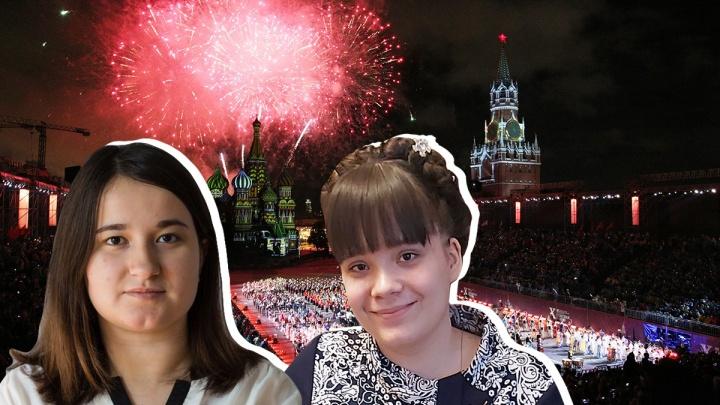Жители Башкирии собрали деньги на путешествие девочкам-инвалидам