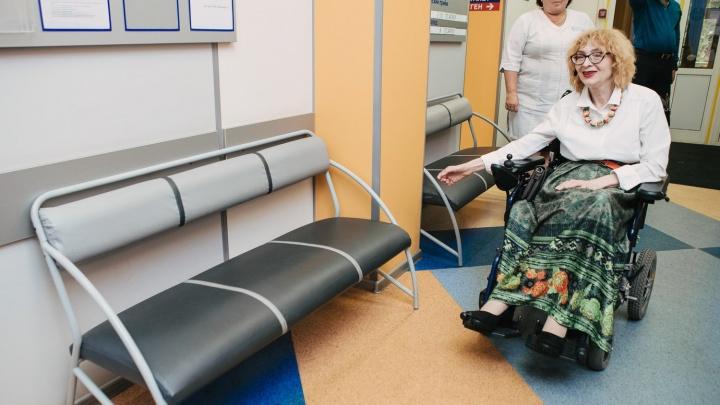 В екатеринбургской поликлинике организовали специальный день для инвалидов