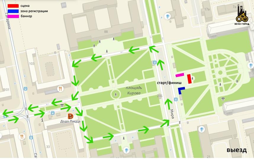 Намотают девять километров по Ленина: маршрут майского велопарада по центру Екатеринбурга