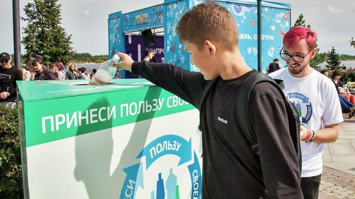 Участники «Пира на Волге» собрали более 20 тысяч пластиковых бутылок для вторичной переработки