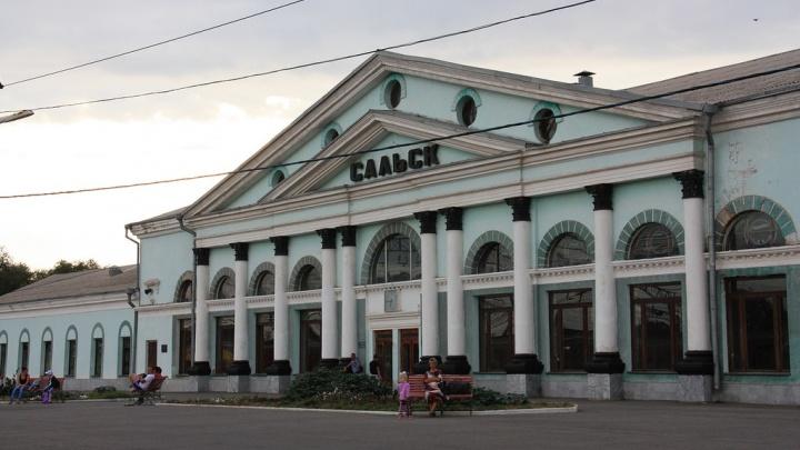 Сальский вокзал оказался в списке жутких архитектурных потерь 2019 года