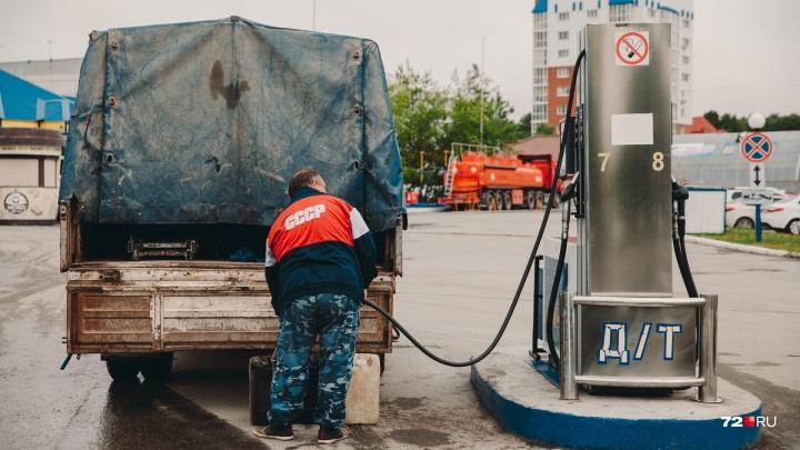 Бензин дорожает. Разбираемся, почему в Тюмени растут цены на топливо
