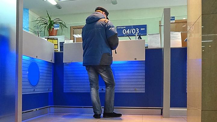 На улице Богдана Хмельницкого пытались ограбить банк