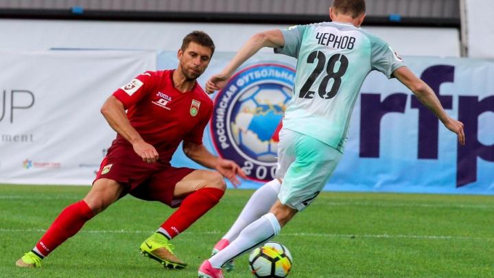 «Уфа» возглавила турнирную таблицу российской Премьер-лиги
