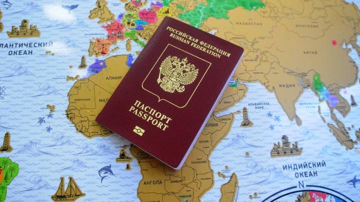 В следующем году в городах России появятсякриптокабины для оформления загранпаспорта