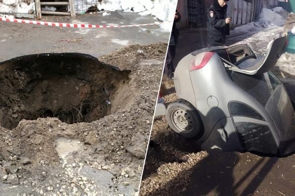 Машина глубоко ушла под землю
