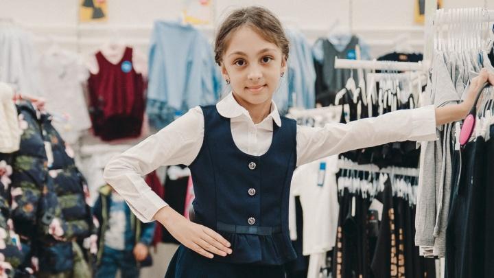 Где дешевле одеть ребенка к школе: примеряем наряды из секонд-хенда, магазина и с тюменского рынка