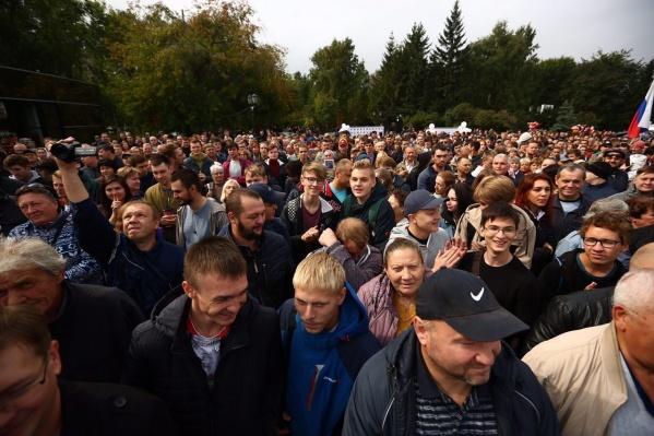 Сотни новосибирцев вышли на митинг в день выборов