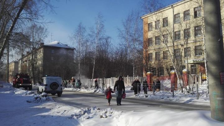 «Вы находитесь в заминированном здании»: лжетеррористы заминировали мэрию