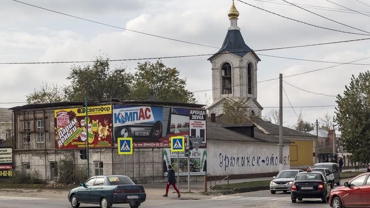 «У них же многомиллионный кредит»: урюпинским чиновникам запретили покупать дорогую иномарку