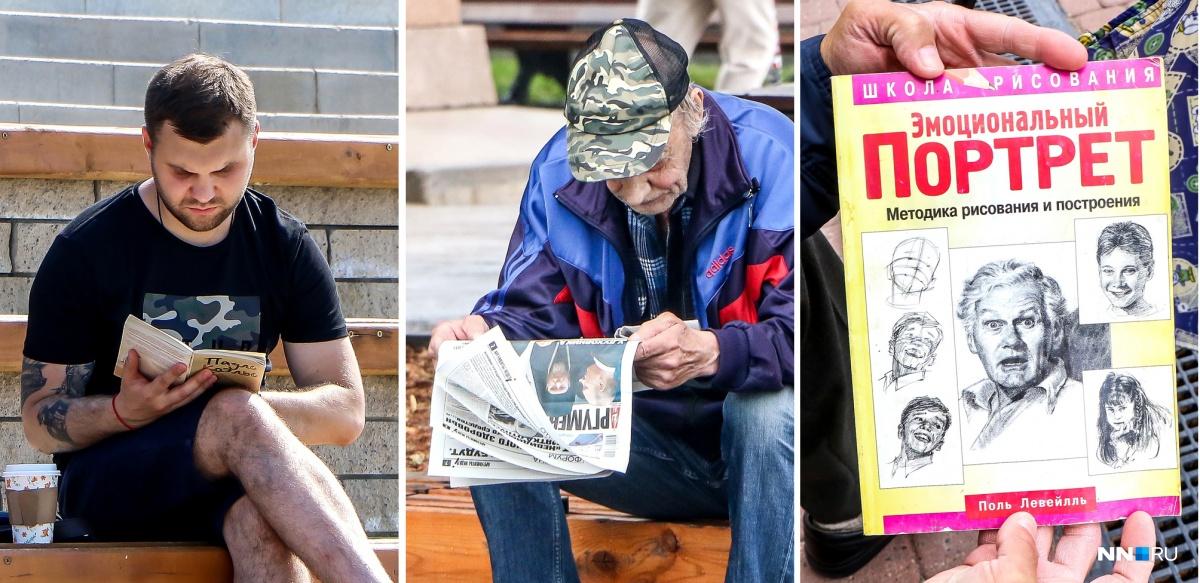Нижегородцы читают совсем разную литературу