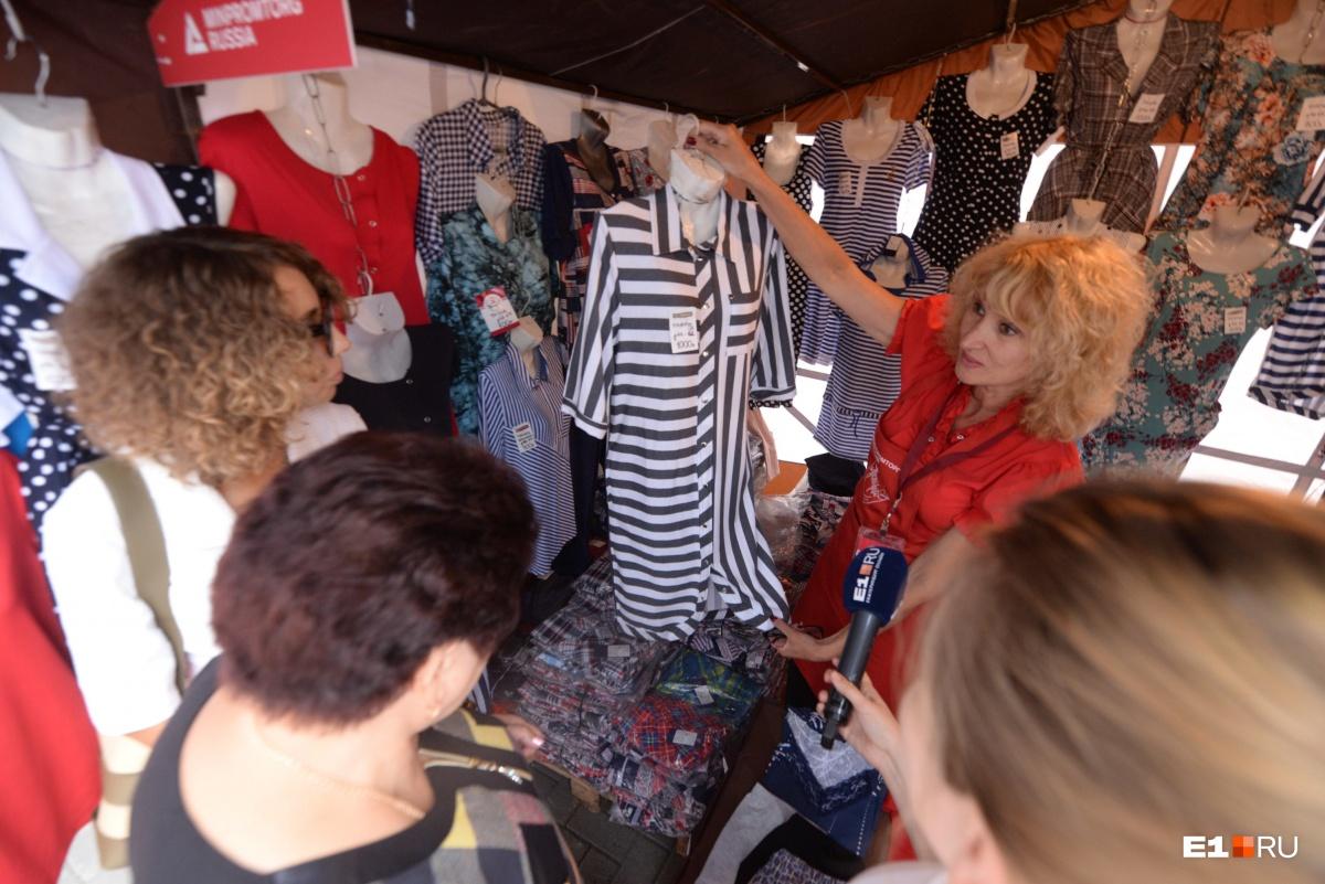 В киоске из Чебоксар рассказали, что полоска в этом сезоне популярна как никогда. И предложили Динаре вот это платье за тысячу рублей