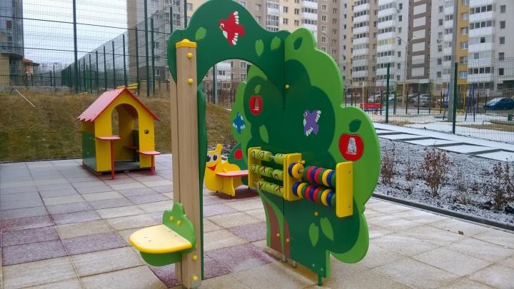 В новом микрорайоне Челябинска построят детсад для 200 малышей