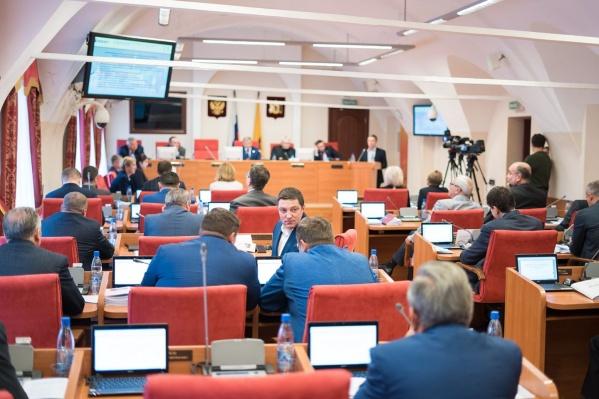 В облдуму законопроект поступил из Москвы срочно 21 января вечером