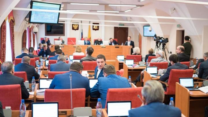«Куда мы торопимся?»: Ярославская область не успела проголосовать за поправки в Конституцию