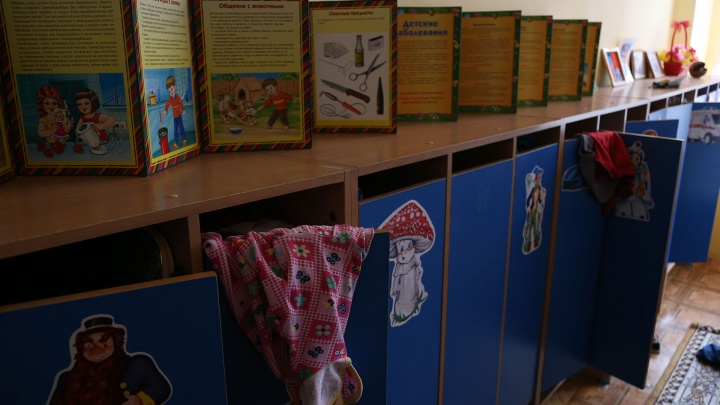 В Башкирии на строительство детских садов потратят 6,5 миллиардов рублей