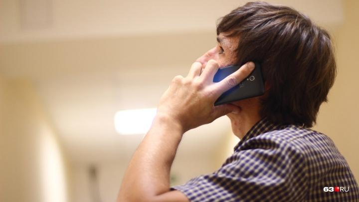 В прожиточный минимум жителей Самарской области включат расходы на мобильную связь
