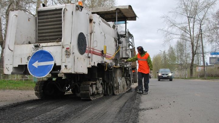 13 улиц и 3 подрядчика: где в Архангельске отремонтируют дороги в 2020 году