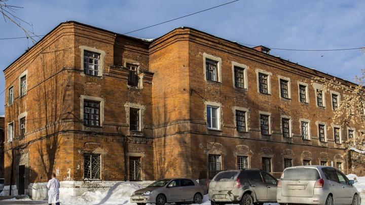 У пациентов психбольницы исчезли 2 миллиона рублей: заведующую отделением отправили под арест