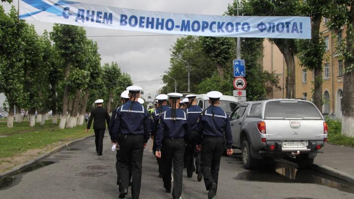 Из-за Дня ВМФ часть дорог в Архангельске перекроют