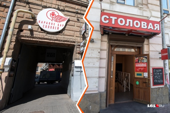 Ростовские рестораторы закрывают свои заведения не только из-за плохого места, но из-за неверной концепции