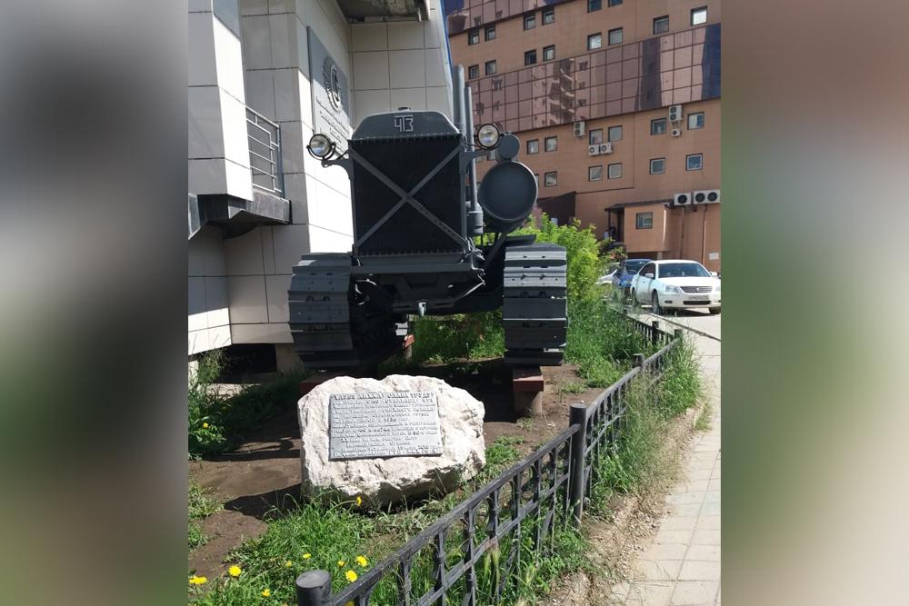 Челябинский трактор стал монументом