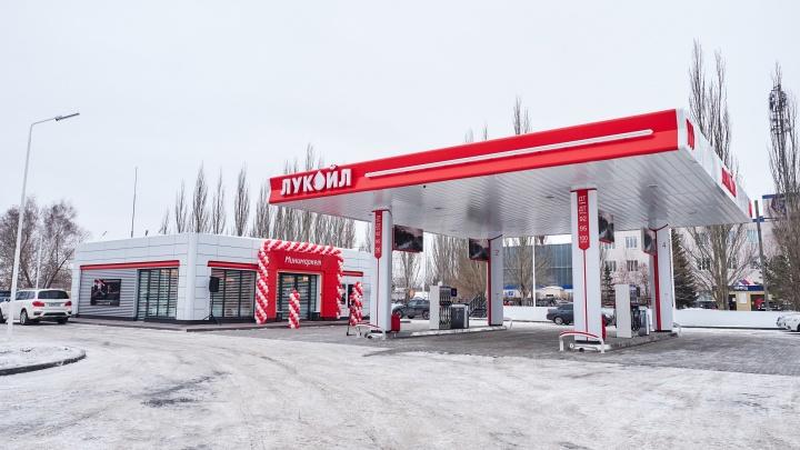 В Омске открылась АЗС «ЛУКОЙЛ» нового поколения