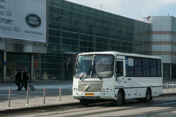 Мэрия Екатеринбурга и представители аэропорта Кольцово работают над созданием аэроэкспресса от Кольцово до Ботаники