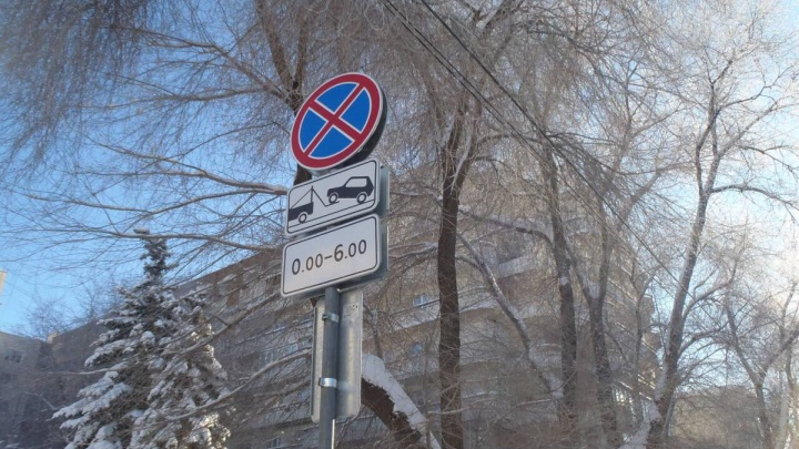 В центре Самары смягчили правила парковки машин