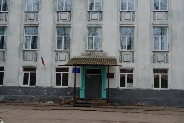 Школа работает с 1956 года