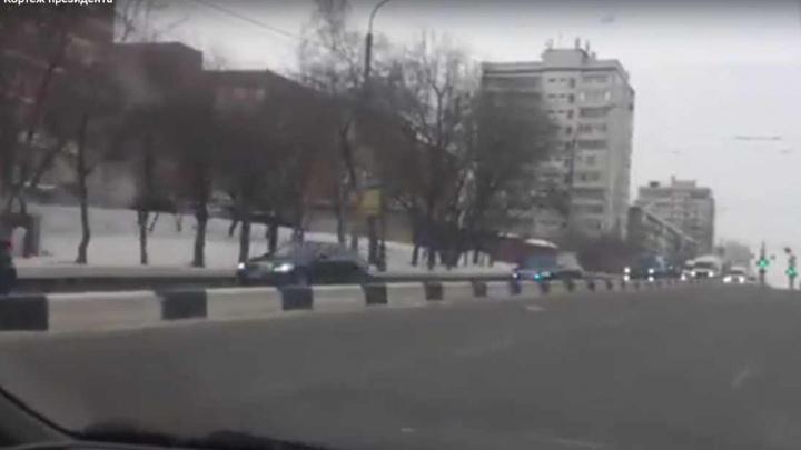 Кортеж президента пронёсся по улицам Красноярска
