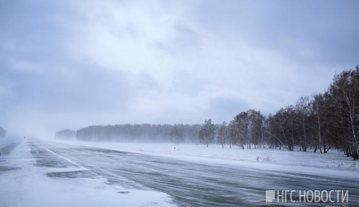 Сильный ветер задержится в Красноярске до среды