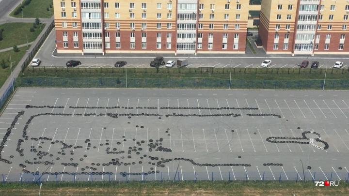 На парковке в Тюменском-3, где хотели сделать картинг, остались сотни старых шин