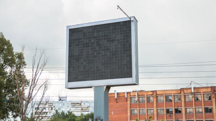 Самарские власти узаконили рекламные видеоэкраны