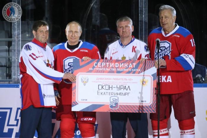 Путин вручил хоккеистам из Екатеринбурга сертификат на 100 миллионов рублей
