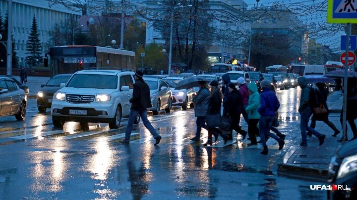 МЧС Башкирии: из дома в ближайшие сутки лучше не выходить