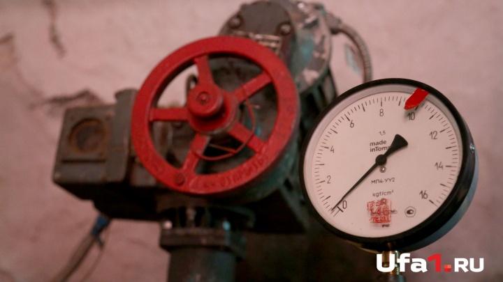 В Уфе девять домов останутся без холодной воды