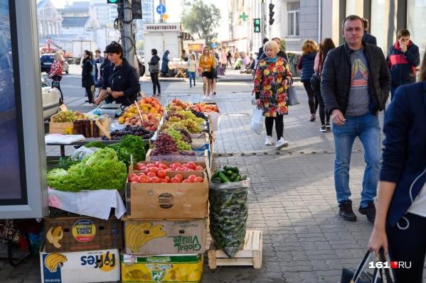 Прожиточный минимум в Ростовской области снизился на 322 рубля
