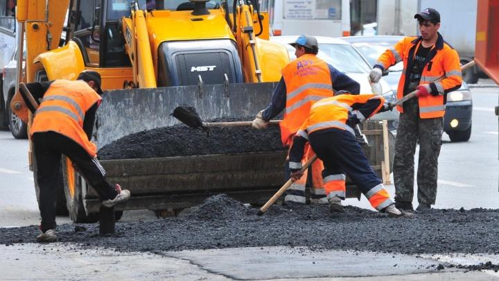 На Широкой Речке построят тротуар за полмиллиона рублей